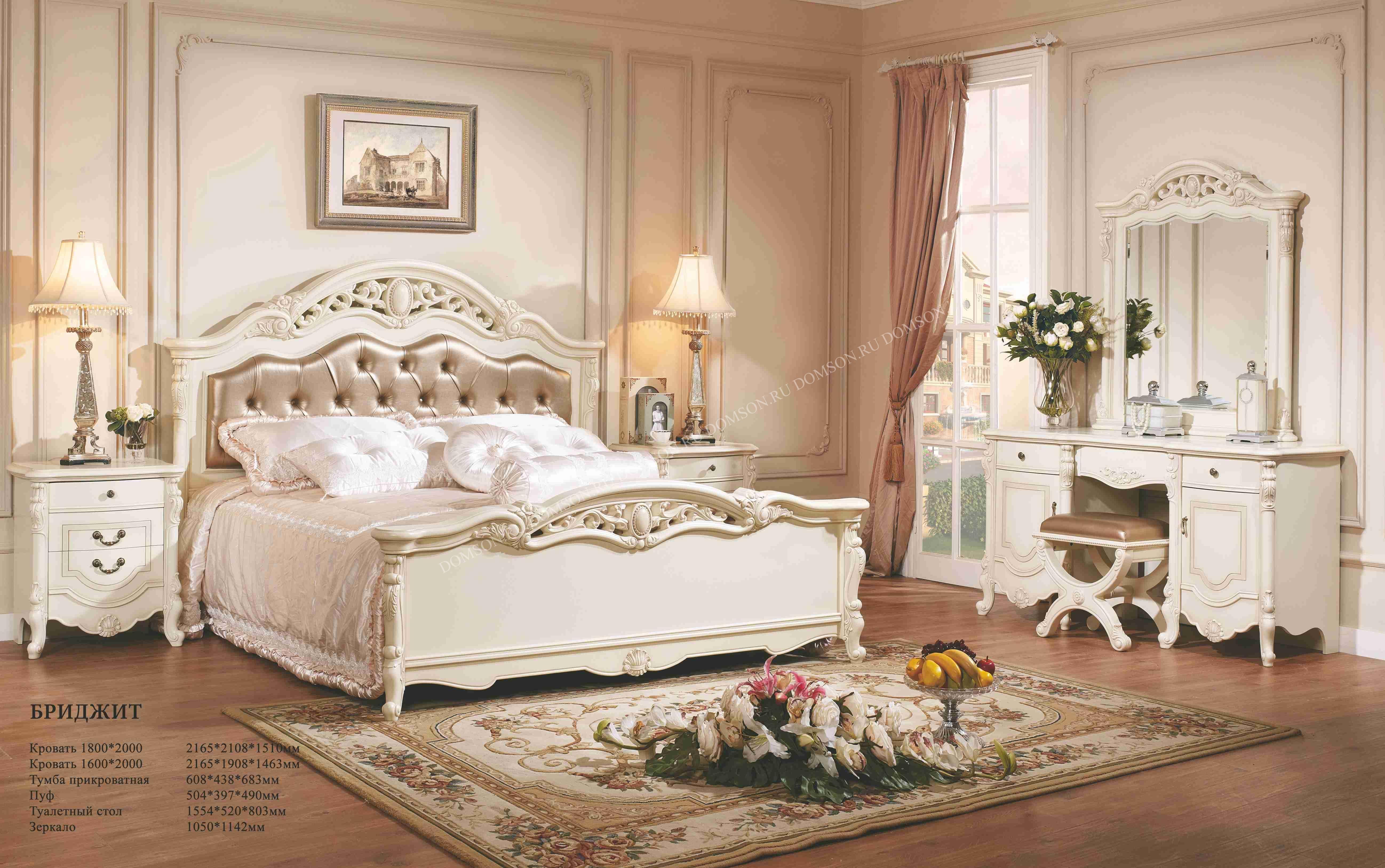 схема гостиного дивана